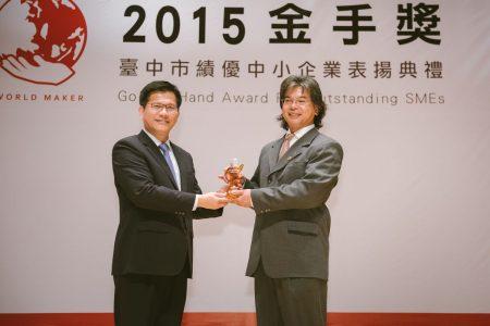 Domino Amjet Taiwan obtain award