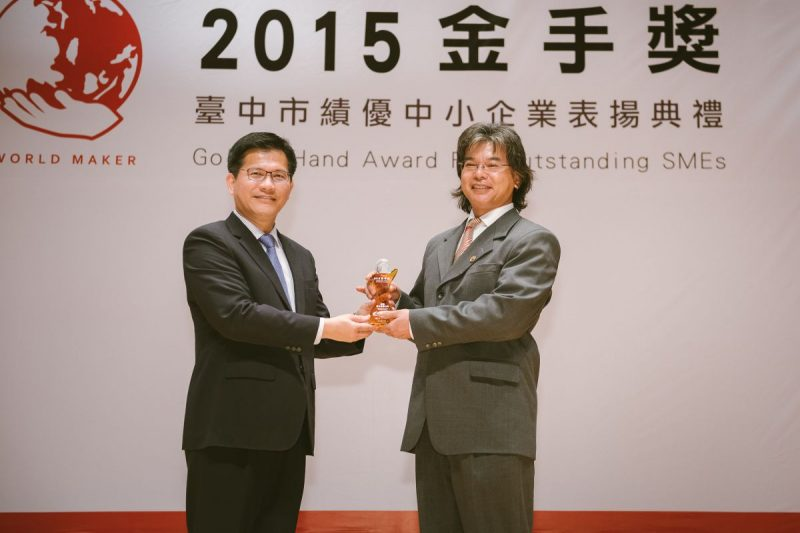 Domino Amjet Taiwan obtain award