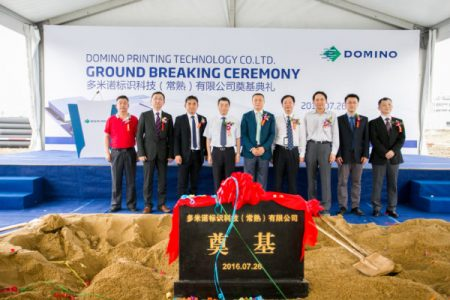 Domino opens Chinese factory