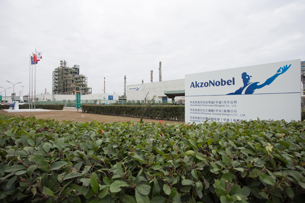 AkzoNobel plans expansion of organic peroxide capacity in China