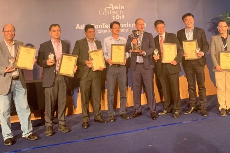 Rice Rice baby at Asia CanTech 2019