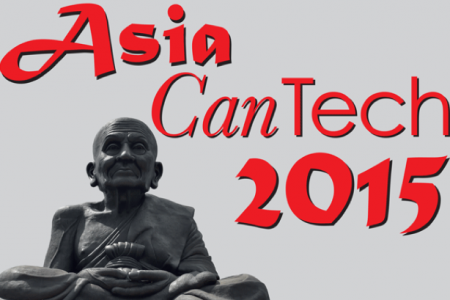 ASIA CANTECH EXHIBITORS' FLOOR PLAN
