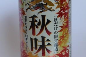 COFFEE DRINKS DRIVE JAPAN'S BOTTLE CAN MARKET